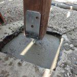 Zahladenie povrchu betónu