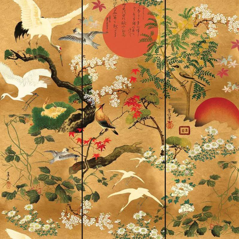 Vliesová tapeta s japonským motívom